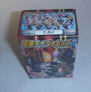 仮面ライダーキッズ3 仮面ライダー龍騎 ガイ ソフビフィギュア 指人形