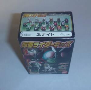 仮面ライダーキッズ 仮面ライダー龍騎 ナイト ソフビフィギュア 指人形