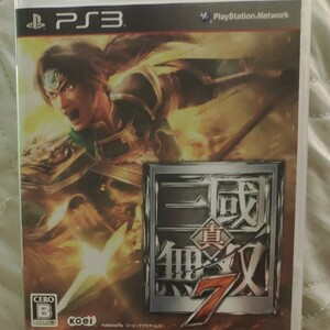 真・三國無双7 PS3