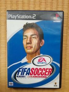 PlayStation 2 ソフト  FIFAサッカーワールドチャンピオンシップ