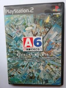 PlayStation 2 ソフト  A列車で行こう6