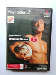 PlayStation 2ソフト ワールドサッカーウイニングイレブン6