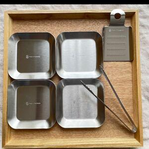 燕三条 小鉢 薬味皿 4枚 トング おろし金 6点セット