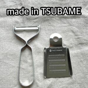 made in TSUBAME ピーラー おろし金