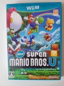 WiiU用ゲームソフト ニュースーパーマリオブラザースU