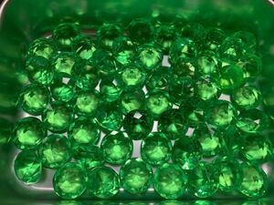 おもちゃ クリスタル たくさん 緑色