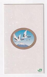 ◆JR東日本◆川崎大師 大開帳記念◆記念オレンジカード1穴使用済3枚組台紙付