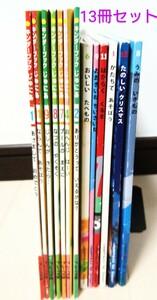 こどもちゃれんじ1・2歳児用絵本6冊 キンダーブック じゅにあ7冊