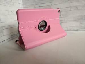 iPad mini5/mini4 共用 ピンク 360度回転 機能付き レザーケース スタンド機能 自動スリープ機能付き