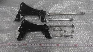 ニンジャ Ninja 250R EX250K-A12xxx の エンジンハンガー *1629339959 中古