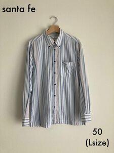 [送料無料] santa fe サンタフェ シャツ 50 Lサイズ 白 ストライプ ボタンダウンシャツ 長袖 トップス メンズ