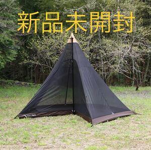 新品 未開封 テンマクデザイン サーカス メッシュインナーセット 4/5(オプション品)tent-Mark DESIGNS
