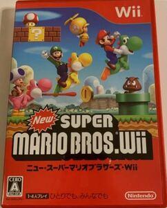 New スーパーマリオブラザーズ Wii ジャンク