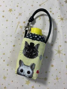 ハンドメイド♪ 手ピカジェル用ケース082 猫柄 猫の顔柄 ホルダーケース