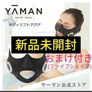 YA-MAN ヤーマン メディリフト アクア ブラック