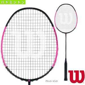 【Wilson SX7000SP 4U5】Wilson(ウィルソン) WRT8830202 4U5 バドミントンラケット 新品未使用 ケース付