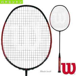 【Wilson SX7700J 4U5】Wilson(ウィルソン) WRT8830202 4U5 バドミントンラケット 新品未使用 ケース付