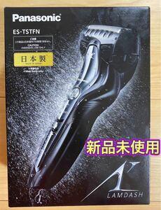 電動シェーバー パナソニック ラムダッシュ3枚刃 ブラックES-TSTFN-K