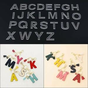 アルファベット 26文字 レザークラフトアクリル型セット