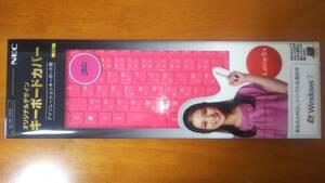 非売品 NEC オリジナルデザイン キーボード カバー pink LaVie S 用 ピンク