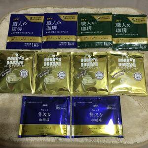 レギュラーコーヒー 4種 10包