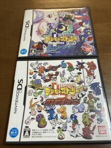 DSソフト デジモンストーリー ムーンライト ロストエボリューション