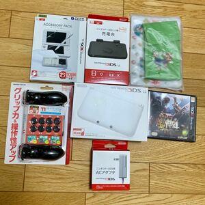 任天堂 3DSLLホワイト周辺機器セット