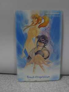◆幻蔵人形鬼話 高田裕三 アフタヌーン テレカ 未使用◆の商品画像