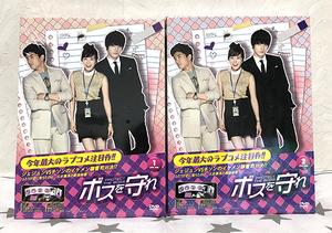 【即決】<チソン主演>ボスを守れ DVD-BOX1&2 [Jisung] ジェジュン/チェ・ガンヒ/ワン・ジヘ