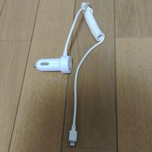 ライトニングケーブル iPhone 車載 コイル 充電 ホワイト 白