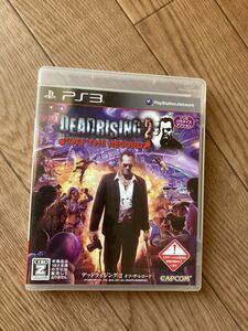 デッドライジング 2 :オフ・ザ・レコード PS3