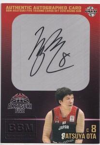 太田敦也 2018 BBM 男子バスケットボール日本代表 AKATSUKI FIVE 直筆サインカード 60枚限定 東京オリンピック 五輪