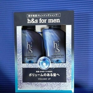 h&s for men ボリュームアップ シャンプー コンディショナー