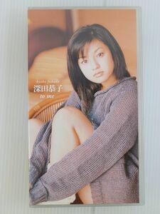 VHS ビデオ 深田恭子 to me