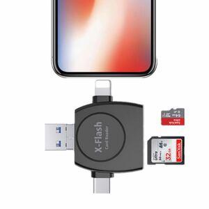 メモリ SDカードリーダー iOS・Android対応