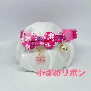 【1129-ピンク】ハンドメイド猫首輪 和柄 ピンク