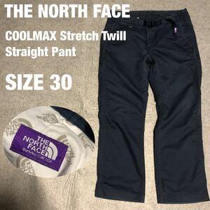 THE NORTH FACE PURPLE LABEL COOLMAX Stretch Twill Straight Pant ノースフェイス パープルレーベル ストレッチ パンツ SIZE 30 メンズ