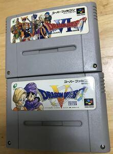 スーパーファミコン ドラゴンクエスト5&ドラゴンクエスト6 セット