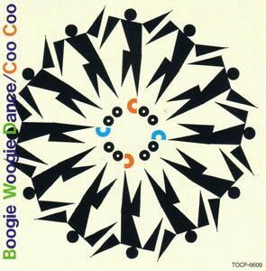 ユーロビート/ディスコ★ク―・クー(Coo Coo)★Boogie Woogie Dance