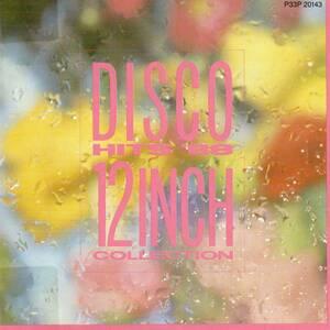 ユーロビート/ディスコ★ディスコ・ヒッツ '88/DISCO HITS '88 12INCH COLLECTION★パティ・ライアン.バナナラマ.ペプシ&シャーリー
