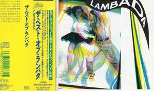 ダンス/ラテン★ザ・ベスト・オブ・ランバダ★カマオ・アヴァタール・ベトバルボーサ・ジョンガ
