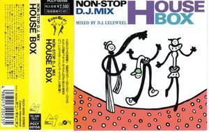 ユーロビート/ディスコ★NON‐STOP D.J.MIX HOUSE BOX★ノンストップ・D.J.ミックス ハウス ボックス