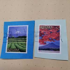 使用済み切手 世界遺産シリーズ第7集「富士山―信仰の対象と芸術の源泉」平成26年6月26日発行 2枚