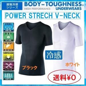 [ブラックL×2点セット]JW-622◇冷感・消臭パワーストレッチ半袖Vネックシャツ☆接触冷感+UV CUT+吸汗速乾+スピード消臭《送料無料》