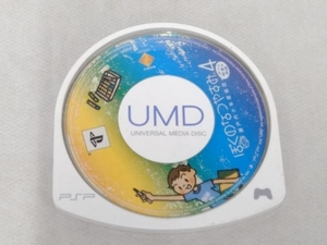 ソフトのみ PSP ぼくのなつやすみ4 瀬戸内少年探偵団、ボクと秘密の地図 店舗受取可
