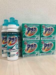 詰め合わせ♪花王 ウルトラアタックネオ3本!と アタックバイオEX40袋!部屋干し 濃縮タイプ 粉末洗剤 液体洗剤 バイオ酵素