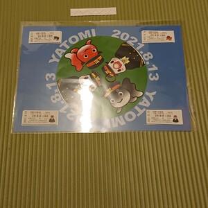 近畿日本鉄道の「813(やとみ)の日 記念入場券」 国鉄 大宮 鉄道博物館