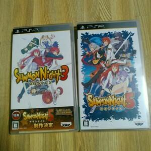 PSP サモンナイト3 サモンナイト5 バンダイナムコ