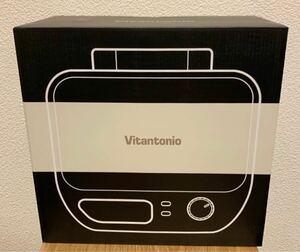 新品未使用 ワッフルメーカービタントニオ Vitantonio ワッフル&ホットサンドベーカー VWH-500-K 焼き型2種付き