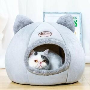 【お値下げ】折りたたみ ネコちゃん or ワンちゃん 快適テントハウス